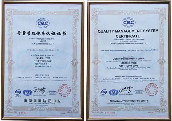 亚虎娱乐手机网页版_【亚虎娱乐个人中心】ISO质量认证体系证书