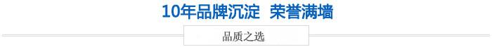亚虎娱乐手机网页版手机登入_亚虎娱乐个人中心