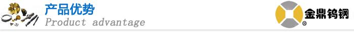 亚虎娱乐手机网页版_亚虎娱乐个人中心