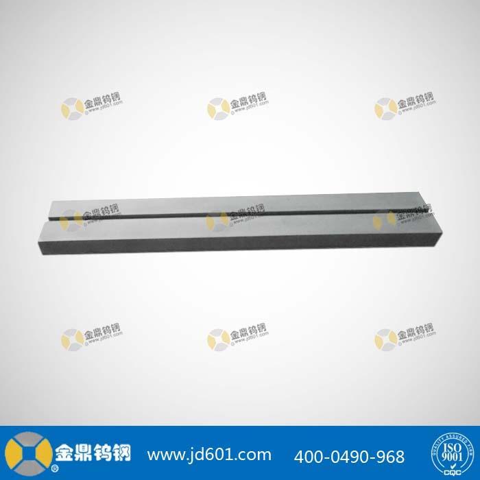 金鼎硬质合金-直型制砂机合金耐磨条
