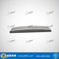 金鼎硬质合金-弧型制砂机合金耐磨条